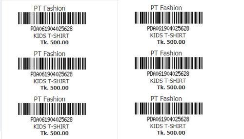 Inventory Managment Software in Bangladesh