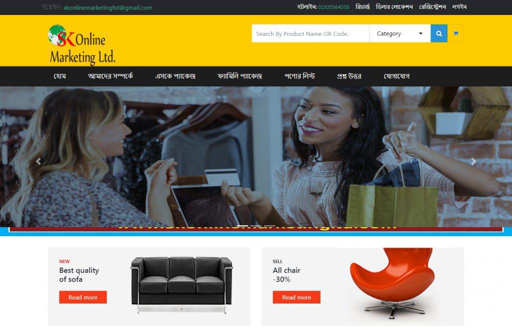 Sk Online Marketing Ltd